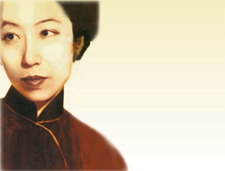 Eileen Chang The People39s Writer How Eileen Chang Remains Relevant By
