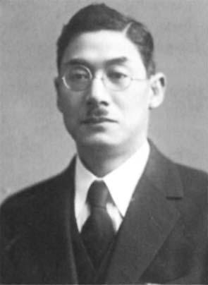 Einosuke Harada
