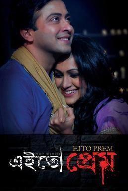 Eito Prem movie poster