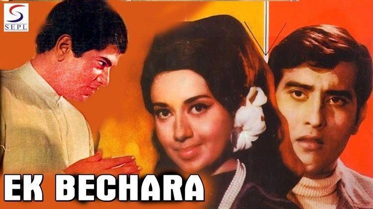 Ek Bechara Jeetendra Rekha Vinod Khanna 1972 HD YouTube