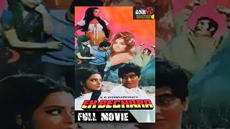 Ek Bechara 1972 Hindi Full Length Movie Jeetendra Rekha SM