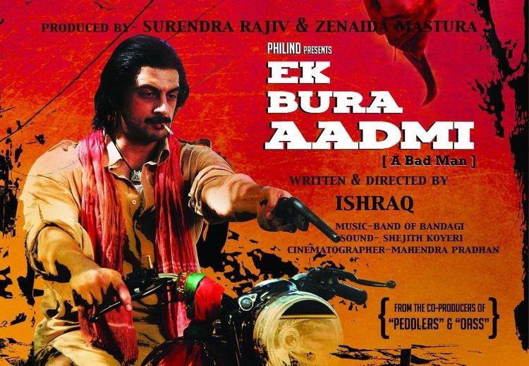 EK BURA AADMI Reviews Movie Reviews Trailer Songs Ratings