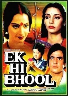 Ek Hi Bhool movie poster