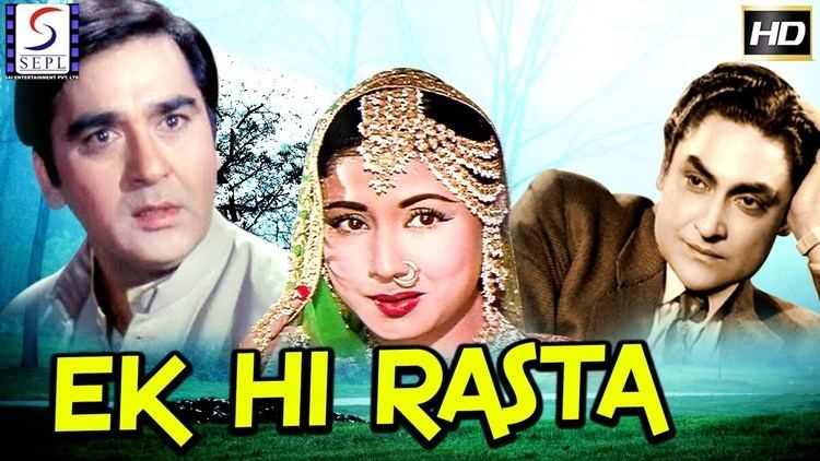 Ek Hi Raasta l Hindi Full Classic Movie l Ashok Kumar Sunil Dutt