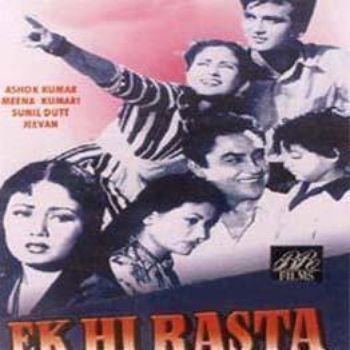 Ek Hi Raasta 1956 Hemant Kumar Listen to Ek Hi Raasta songs