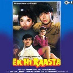 Ek Hi Raasta Soundtrack 1993