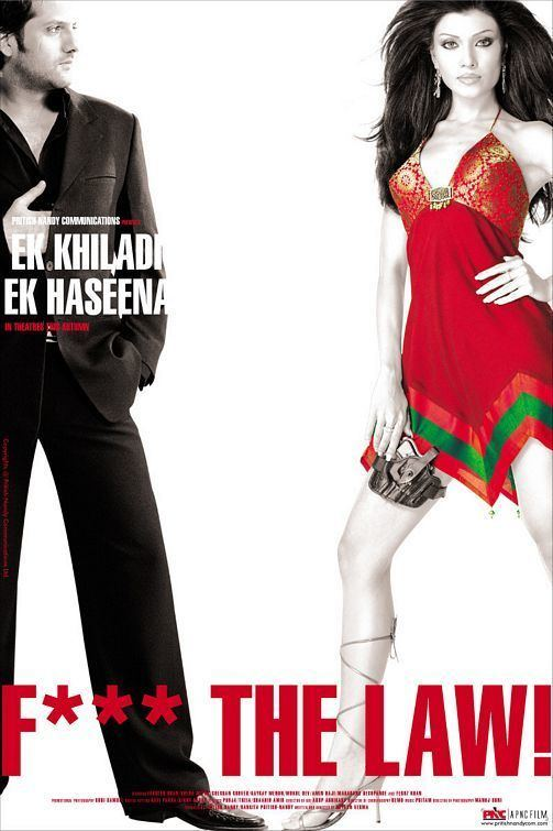 Ek Khiladi Ek Haseena (film) Ek Khiladi Ek Haseena Movie Poster 10 of 10 IMP Awards