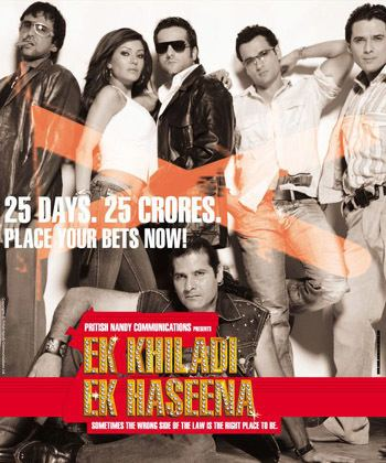 Ek Khiladi Ek Haseena (film) Lyrics of Ek Khiladi Ek Haseena Movie in Hindi