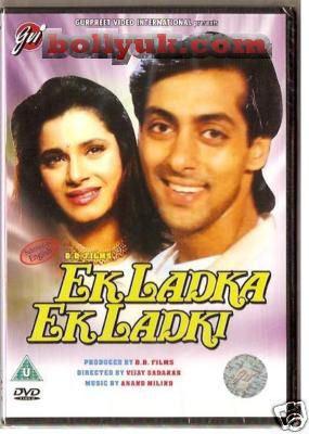 Ek Ladka Ek Ladki Ek Ladka Ek Ladki 1992 GVI DVD