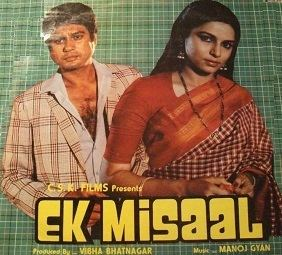Ek Misaal movie poster