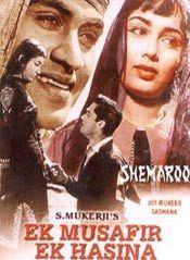 Ek Musafir Ek Hasina movie poster