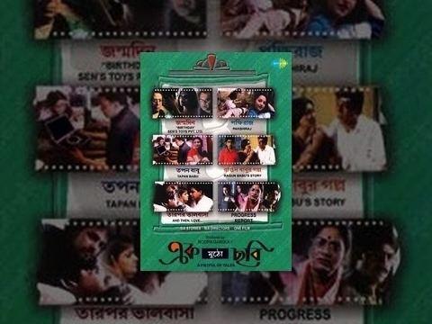 Ek Mutho Chabi Ek Mutho Chhobi Bengali Full Movie Zero Dollar Movies