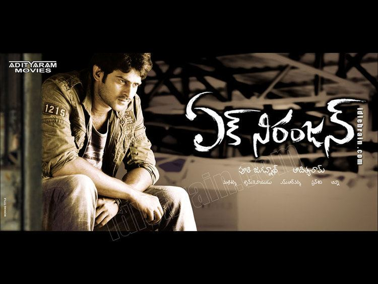Ek Niranjan Ek Niranjan Telugu film wallpapers Telugu cinema Prabhas