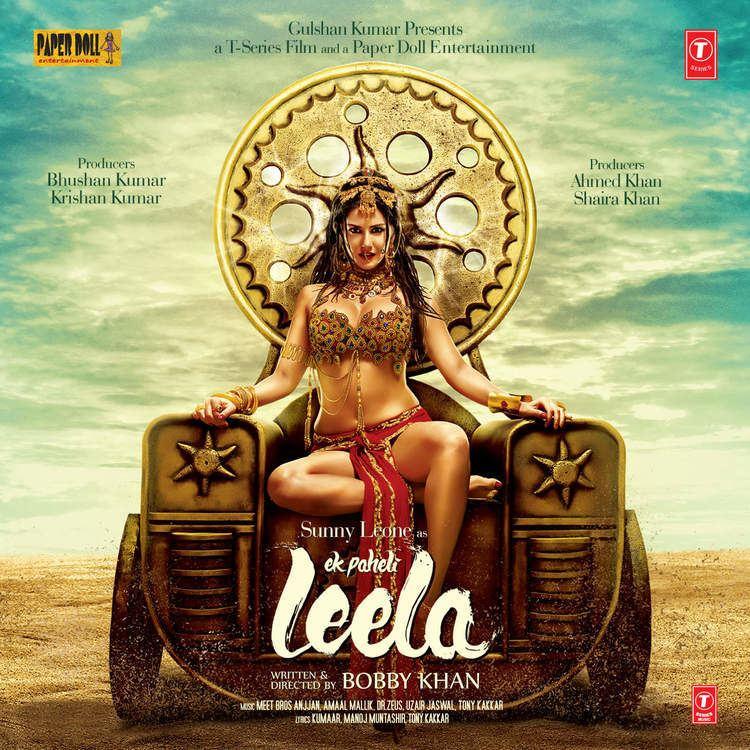 Ek Paheli Leela 2015 Mp3 Songs Bollywood Music