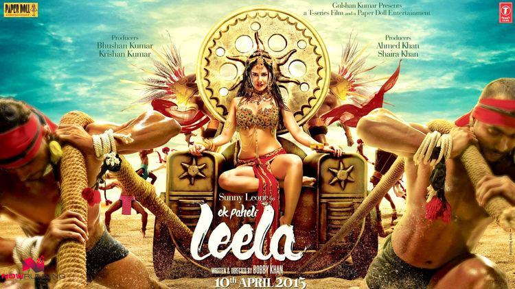 Tere Bin Nahi Laage FemaleEk Paheli LeelaMp3 Song with Lyrics