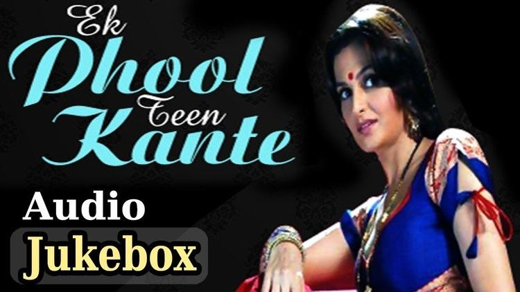 Ek Phool Teen Kante All Songs Monica Bedi Kumar Sanu Alka