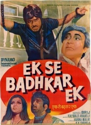 Ek Se Badhkar Ek 1976 full movie torrents FapTorrentcom