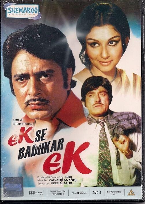Ek Se Badhkar Ek 1976 DVD SHEMAROO