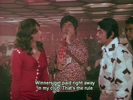Ek Se Badhkar Ek 1976 MemsaabStory