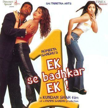 Ek Se Badhkar Ek 2004 Movie Mp3 Songs Song Free Download BossMp3ME