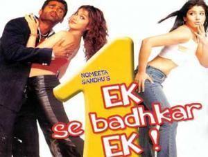 Buy EK SE BADHKAR EK DVD online