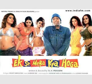 SongsPK Ek Se Badhkar Ek 2004 Songs Download Bollywood