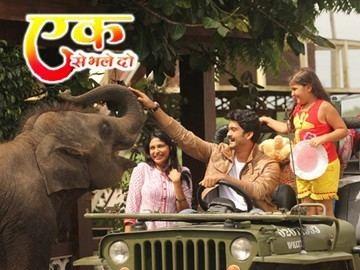 Ek Se Bhale Do Zee Anmol Tv Serial Wiki Story Promo Starcast