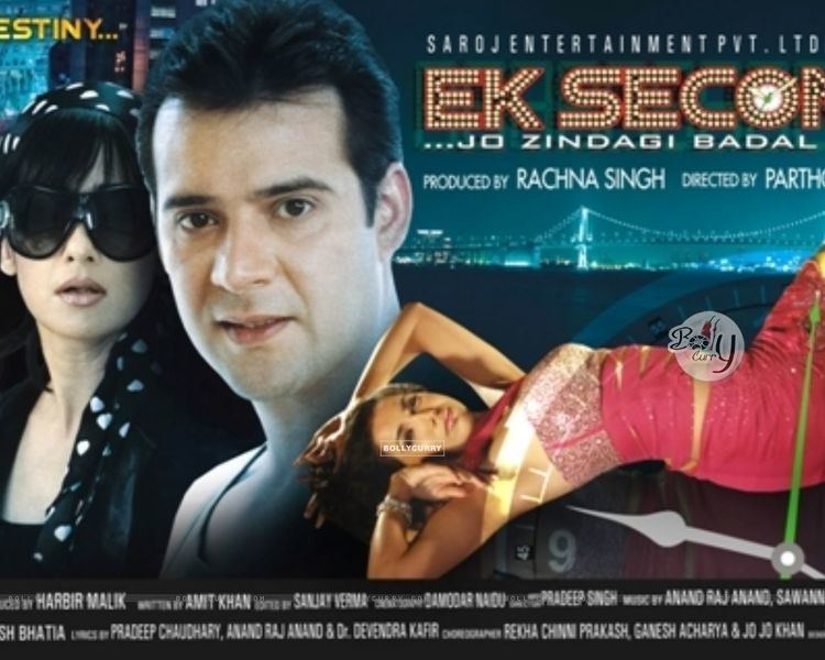 Ek Second... Jo Zindagi Badal De? movie scenes Hindi Movie