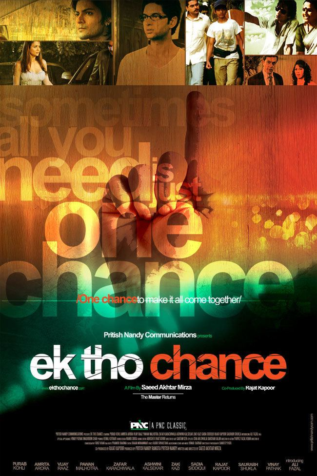 Ek Tho Chance Bollywood Movie Ek Tho Chance Movie Ek Tho Chance