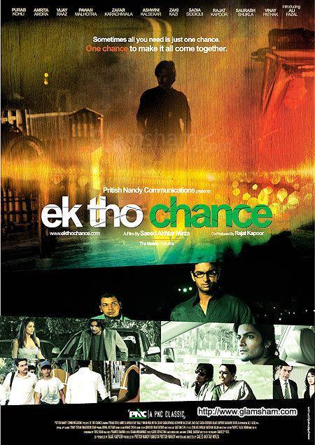 Ek Tho Chance Movie Poster 1 glamshamcom