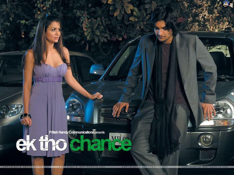 Ek Tho Chance Movie Wallpaper 1