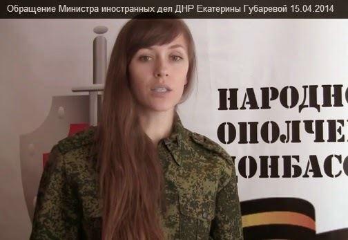 Ekaterina Gubareva prime13 2014