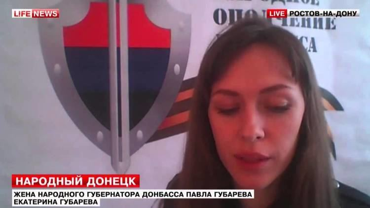 Ekaterina Gubareva n interview with Ekaterina Gubareva about her nomination