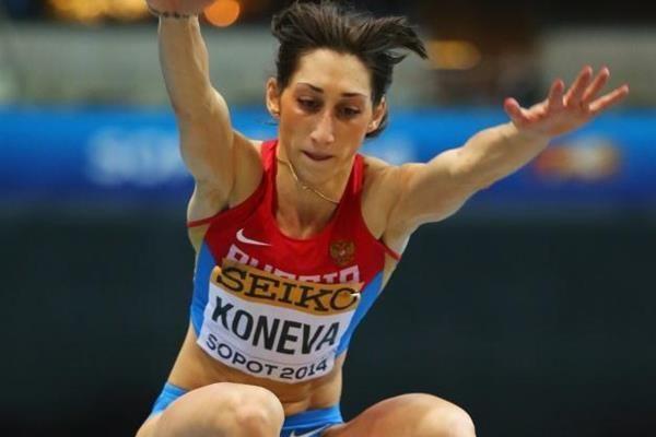 Ekaterina Koneva Athlete profile for Ekaterina Koneva iaaforg