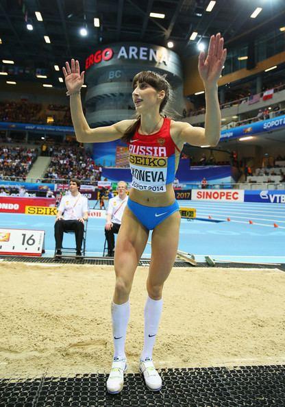 Ekaterina Koneva Ekaterina Koneva Pictures IAAF World Indoor