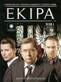 Ekipa (TV series) httpsuploadwikimediaorgwikipediaenthumb4