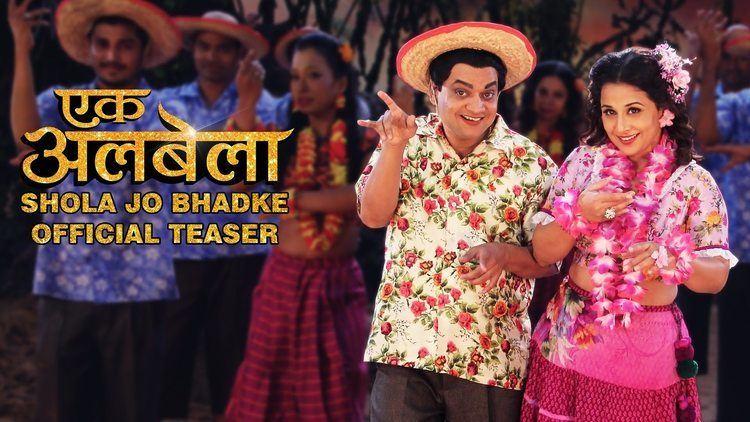 Ekk Albela Shola Jo Bhadke Teaser Vidya Balan Mangesh Desai Ekk Albela