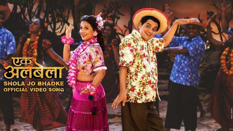 Ekk Albela Shola Jo Bhadkequot Full Song Vidya Balan Mangesh Desai Ekk Albela