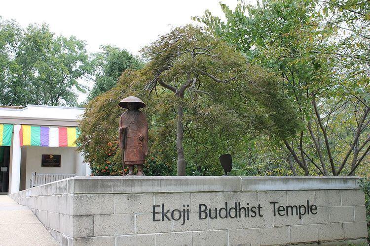 Ekoji Buddhist Temple