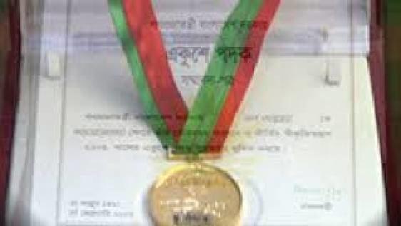 Ekushey Padak bangladeshchroniclenetwpcontentuploads201502