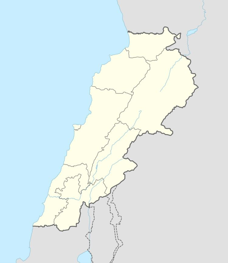 El Ain, Beqaa, Lebanon