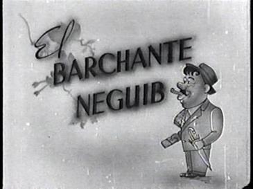 El barchante Neguib movie poster