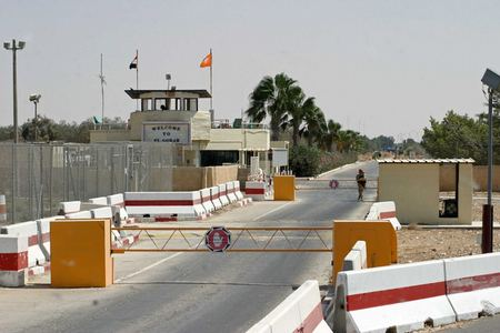 El Gorah MFO mission in the Sinai Ministry of Defence