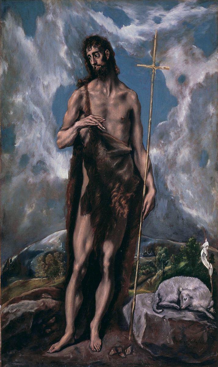 El Greco fallacy