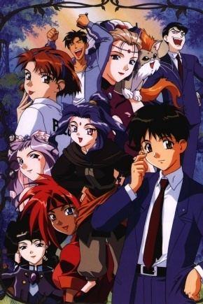 El-Hazard ElHazard The Magnificent World Anime TV Tropes