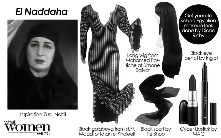 El Naddaha A Terrifyingly Egyptian Halloween with Abu Regl Masloukha El