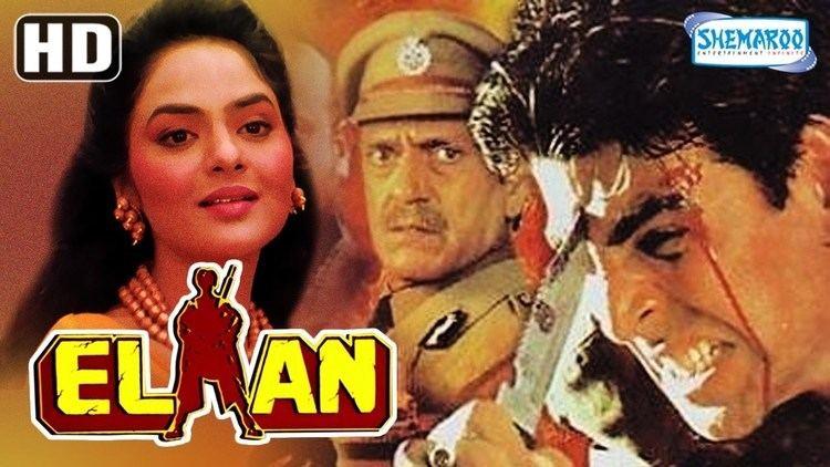 Elaan HD Akshay Kumar Amrish Puri Madhoo 90s Popular Movie
