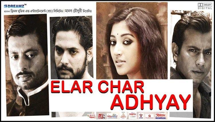 Elar Char Adhyay ELAR CHAR ADHYAY ll FULL BANGALI FILM YouTube