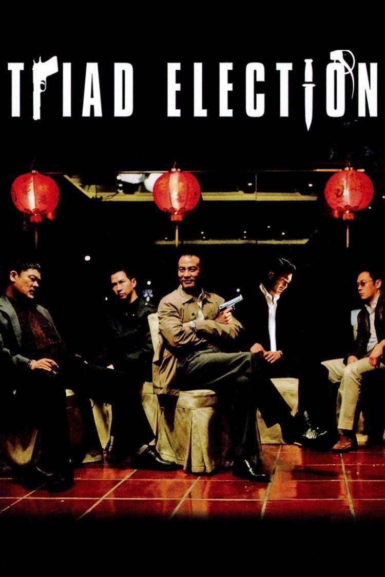 Election 2 wwwgstaticcomtvthumbmovieposters167458p1674