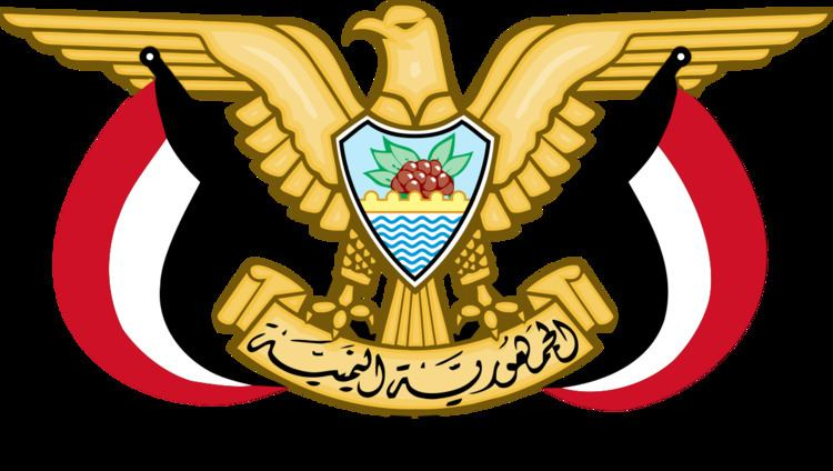 Elections in Yemen